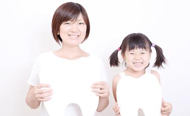 歯科医院に定期的に通う習慣